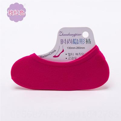 E5022-10 boat Socks Rose Red