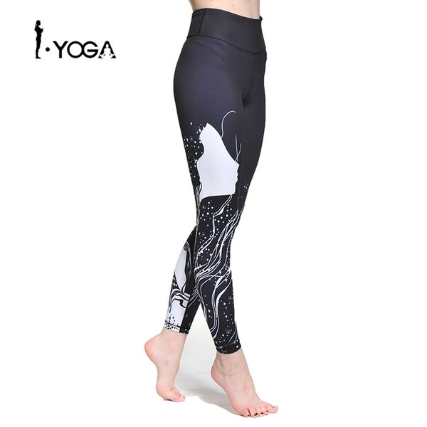 Women/'s Workout Leggings Yoga Gym Slim Fit Sports Gym Exercise Pants Trousers US