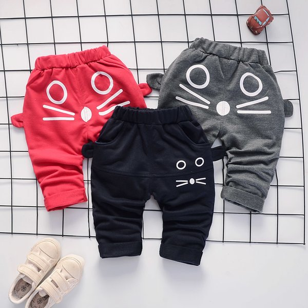 Baby Boys Girls Pants 2018 Cute Cartoon Pattern Pants Cotton Baby Girls Harem Pants For Baby Casual Trousers Boy Girl Clothes