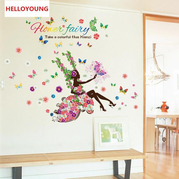 DIY Karikatür Duvar Sticker prenses odası Sevimli kız sallanan Kelebek ve çiçek Duvar Kağıtları Mural Art Su Geçirmez
