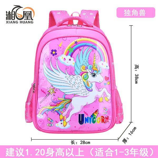 unicorn PU