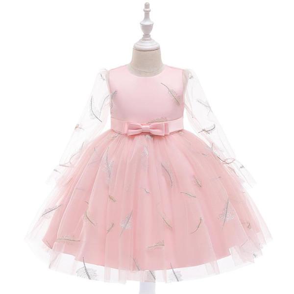 핑크-L5193