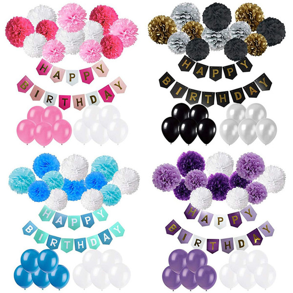 Birthday Theme Party Decoration with Banner Balloon Paper Flower Party Decoration Supplies Party Pom Pom Flower Birthday Supplies 4Colors