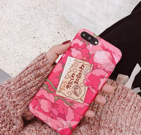 Iphone New Cell Phone Cases Yuanqi Peach Blossom Full of Drop Shell 6splus Apple X Mobile Shell