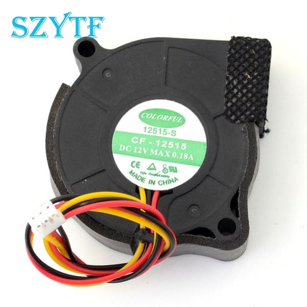 Fan Fans Cooling Free shipping CF-12515 5015 50MM 5CM DC 12V 0.18A blower fans cooler