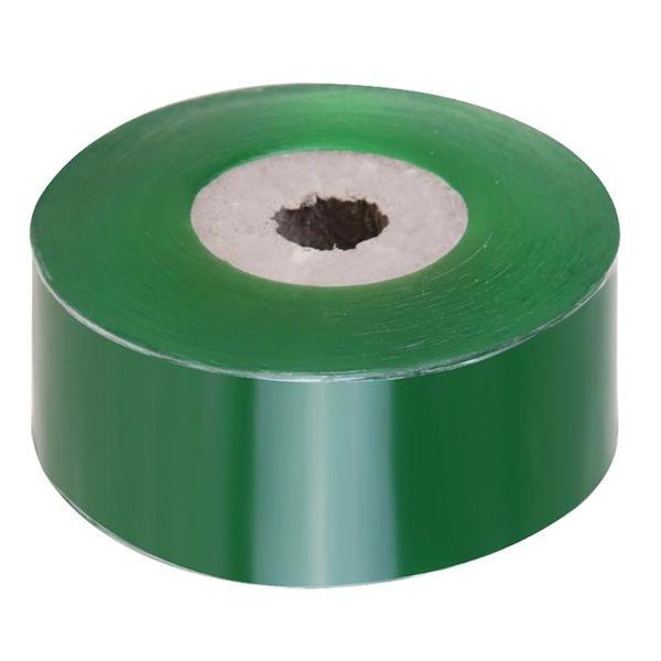 Green2.5cm