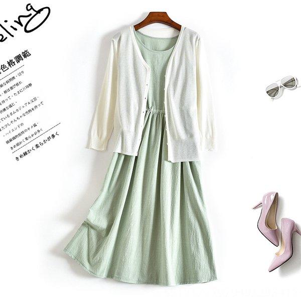 Falda verde + blanco Cardigan