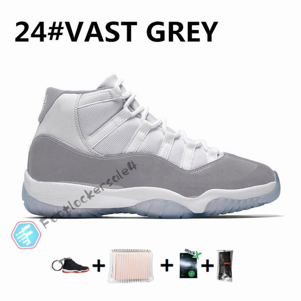11s-Vast gris