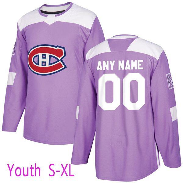보라색 청소년 : 크기 S-XL