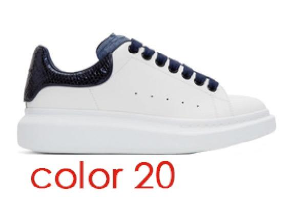 اللون 20