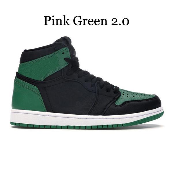 розовый зеленый