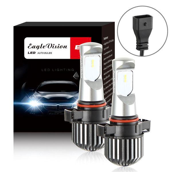 5202/5201 9005 9006 H8 / H9 / H11 P13W LED Far Ampuller Sis Işık Mini LED Işık 6000 K Beyaz Araba Accessries