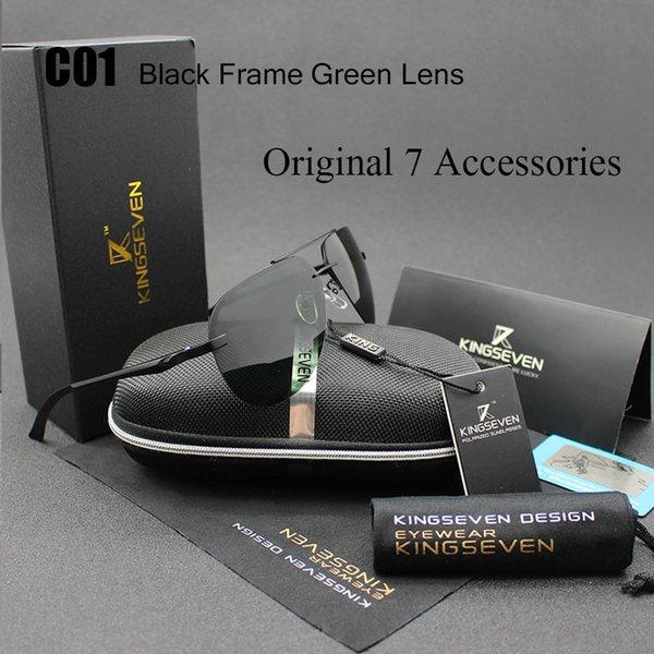 C01 Оригинальный BOX