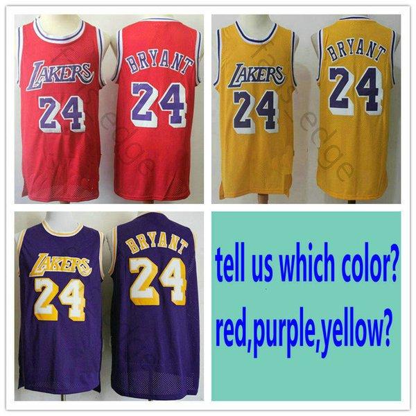 قل لنا أي لون؟