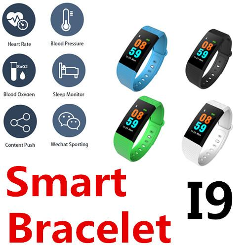 """I9 Smart Bracelet 0.96"""" TFT color screen Blood Oxygen&Pressure Heart rate Fitness tracker Call WeChat QQ face book SMS Bottom touch 50-Packs"""