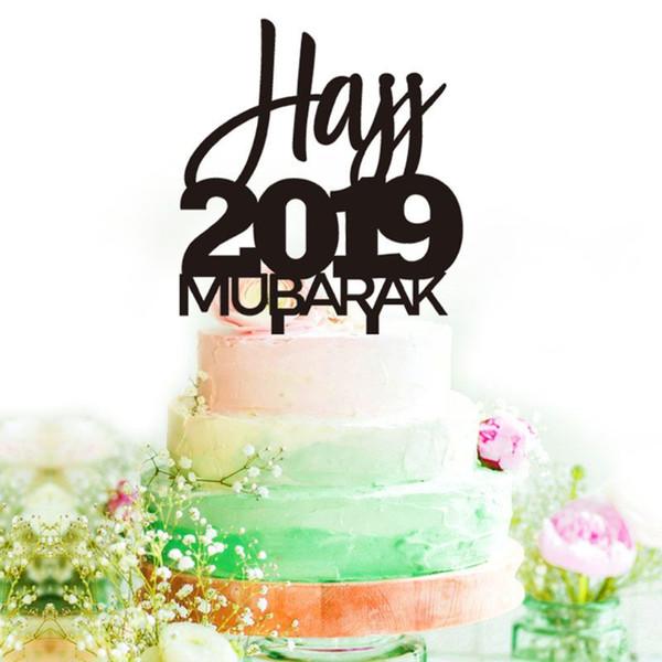Müslüman Eid Ramazan Hac Mübarek Kek Topper Kek Alır El Yapımı Düğün Doğum Günü Parti Malzemeleri