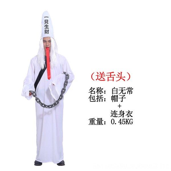 Bai Wuchang