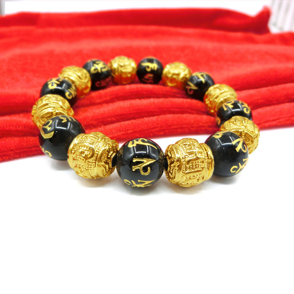 Vietnam Gold Plated Feng Shui Jewelry Six Words Proverbs Gold Beads  Religious Bracelet Link Charm Bracelets Rembrandt Charms From Herong68,  $9 14|