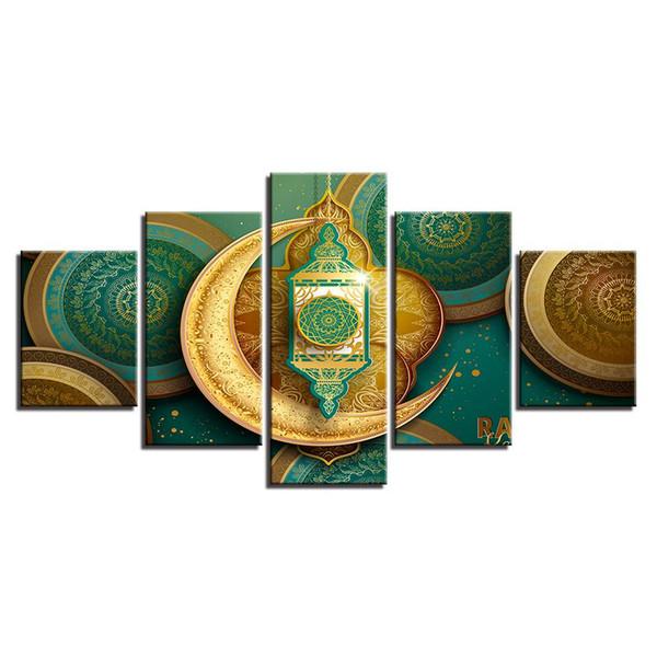 Décoration Salon Mur Art Peintures 5 Pièces HD Imprimé Mosquée Islamique Musulmane Ramadan Affiche Toile Images (No Frame)
