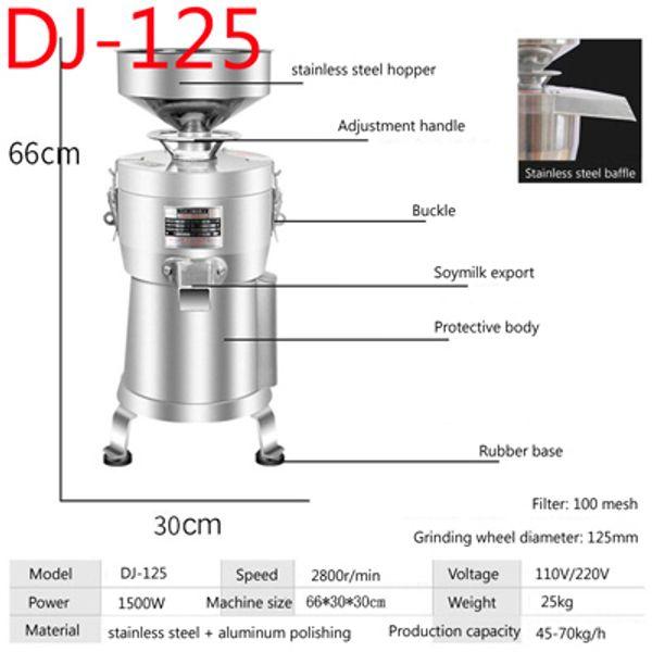 DJ-125