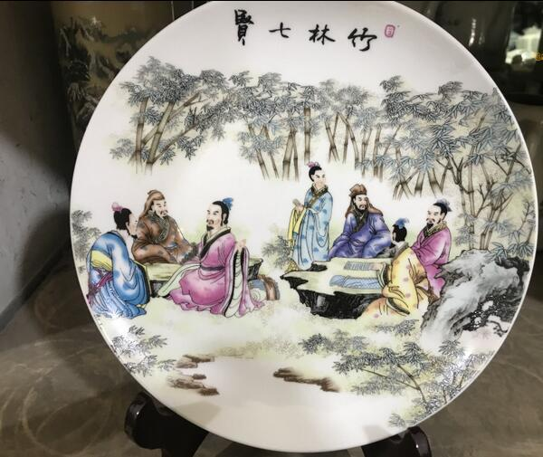Ming and Qing Dynasties Jingdezhen porcelain antique porcelain plate bamboo forest Qixian plate home decoration craft ornaments send bracket