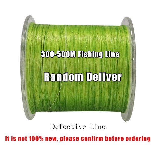 300-500m random