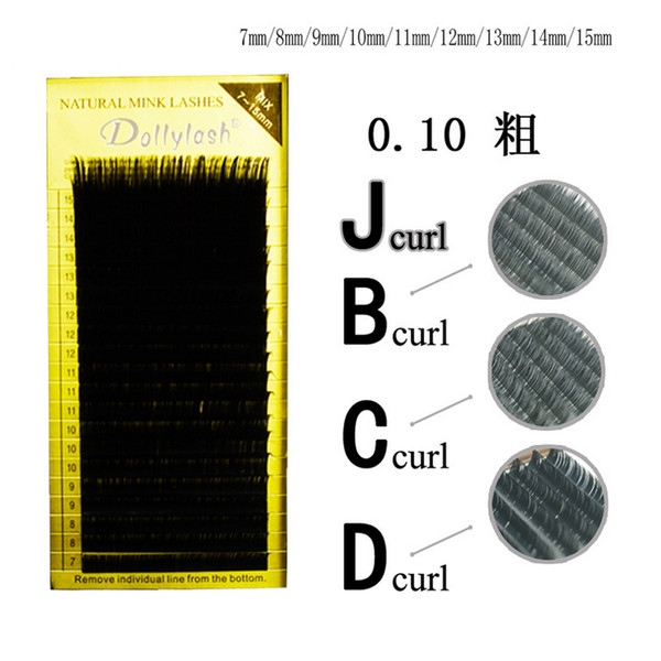 All Sizes False Eyelash Extensions Mink Black Material JBCD Curls 1 Tray/Pack