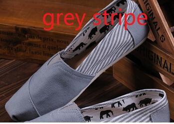 gris avec bande de