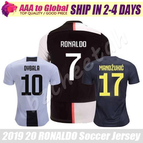 timeless design 0b8f6 73ecf Cristiano Ronaldo Jerseys Coupons, Promo Codes & Deals 2019 ...