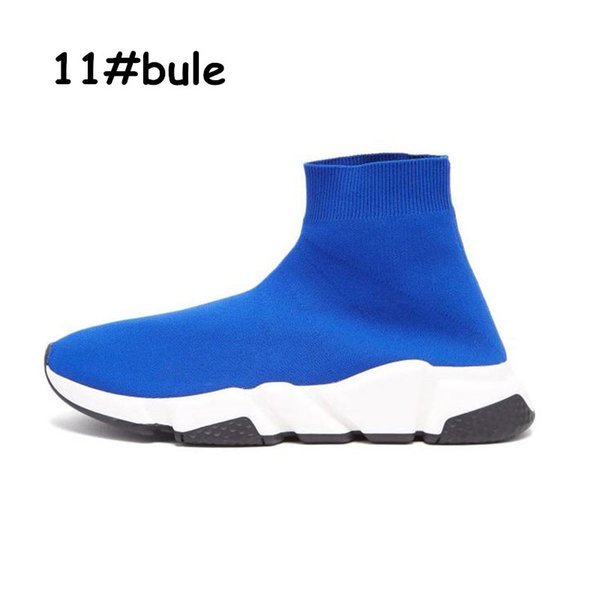 A11 bule