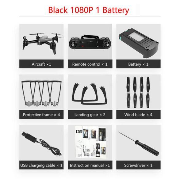 1080P Black*1 Baterry