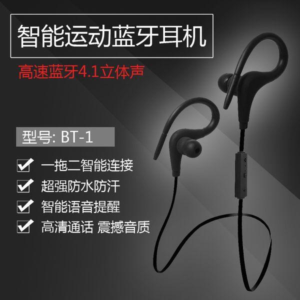 Smart2019 Bt - 1 Wireless Motion Bluetooth Stereo 4.1 Earplugs Pleasant To The Ear Type Selfie Function Headset