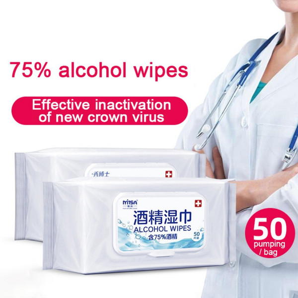 best selling Flushable Wipes For Adults, Extra Large, Touch Lens Cleaning Wipes 1 Packs Of 50 Wet Wipes alcohol wipe Disinfectant Portable