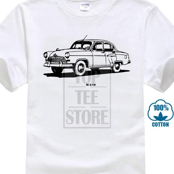 Classic Volga M - 21n Grey T Shirt Men Car Print Short Sleeve Tee Shirt Cotton Fabric Custom Design Personality Tops Cartoon