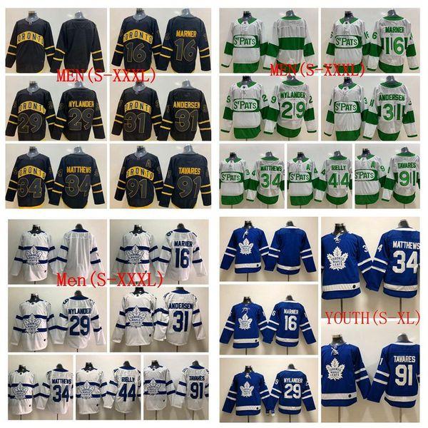 Мужчины Toronto Maple Leafs Auston Matthews Джерси Джон Таварес Хоккей Митчелл Марнер Уильям Найландер Фредерик Андерсен Морган Риэлли Марло