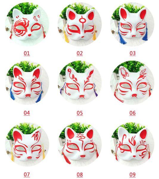 Maschere di forma di gatto volpe giapponese pvc volpe maschere di festa in maschera cosplay forniture per feste di plastica mezza faccia maschera di halloween GGA2049