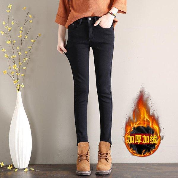 Jeans neri 2