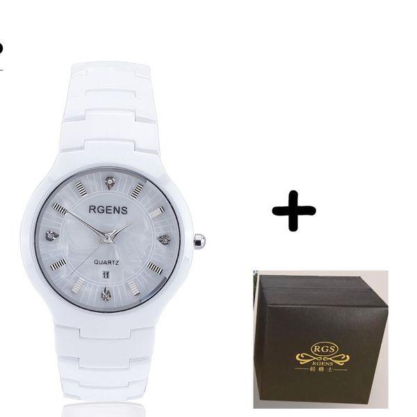 but white box 5503