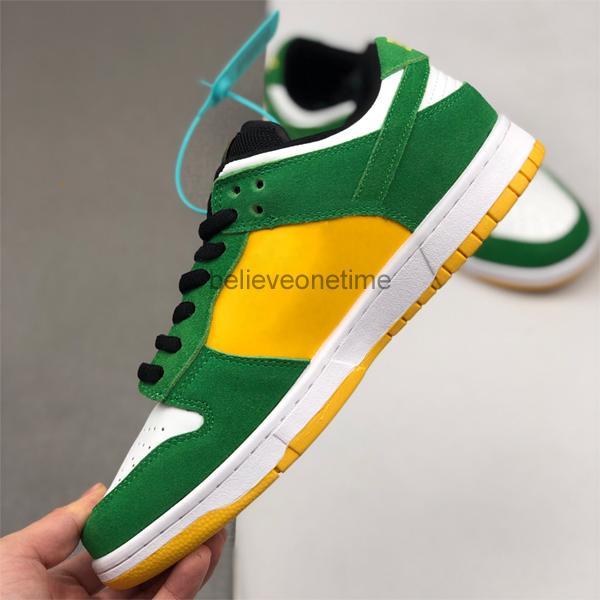 Brésil Vert