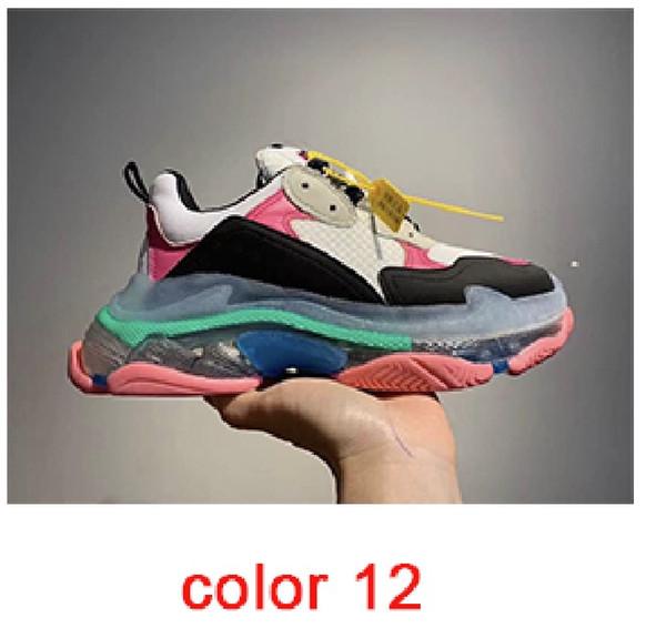 цвет 12