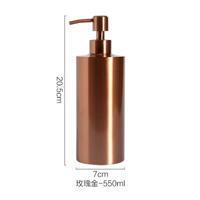 Rose Gold 550 ML