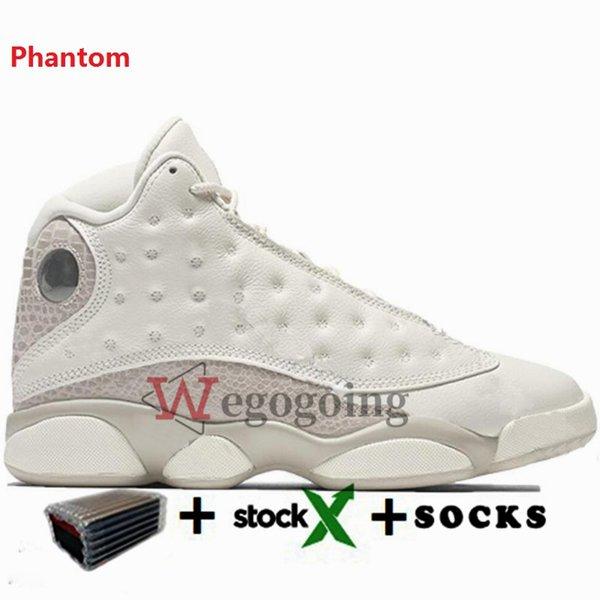 24-Phantom