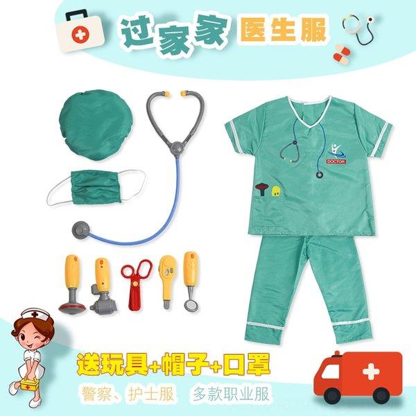 Crianças # 039; s Verde Roupa médica