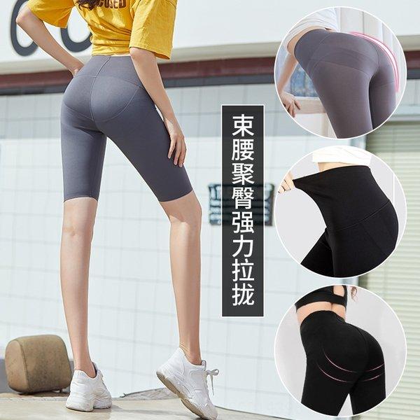 Fünf graue Bauch Lifting Hip Thin