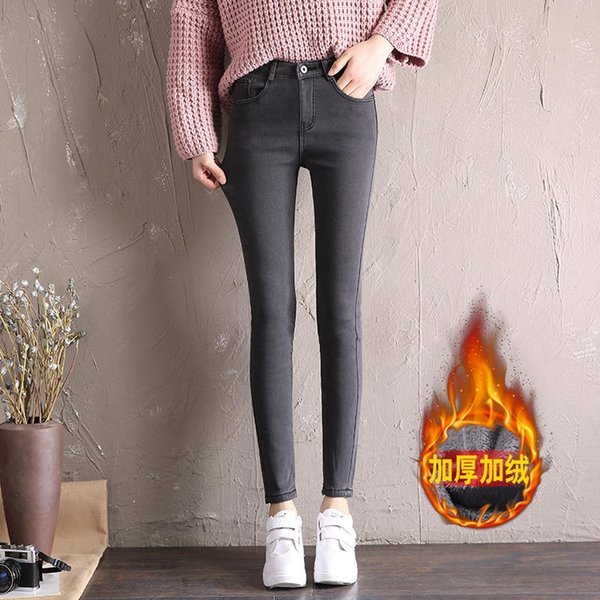 i jeans grigi