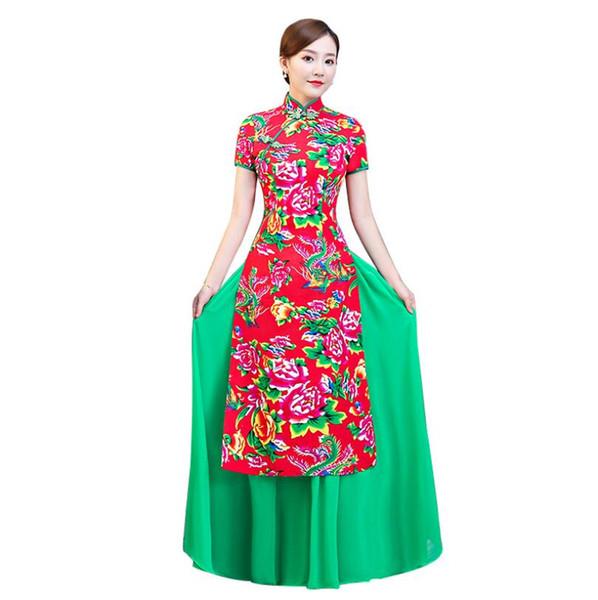 Red Green Chinese Traditional Women Aodai Qipao Vintage Cheongsam Novelty Chinese Formal Dress Plus Size M L XL XXL 3XL 4XL 5XL