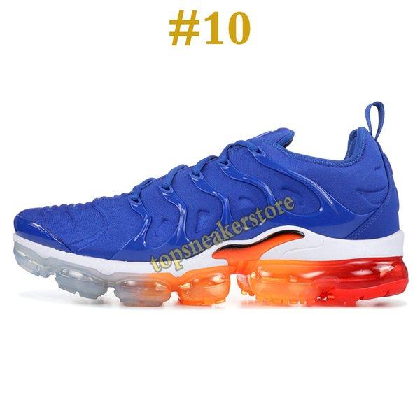 #10 Game Royal