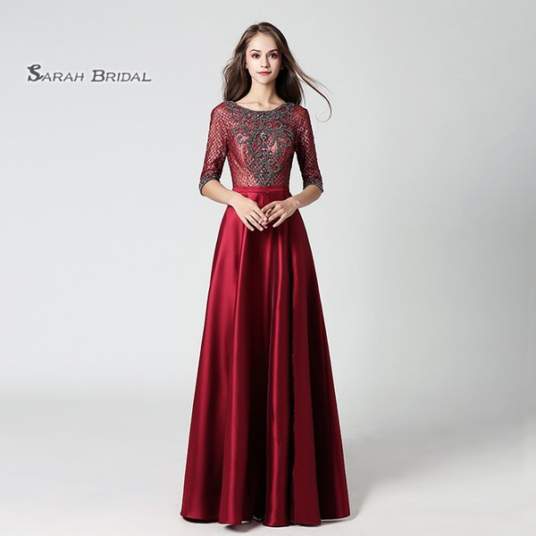 2019 Luxury V-back A-Line Burgundy Beads Satin Prom Dress Sexy High Split Backless Evening Party Gowns LX448