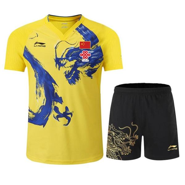 MEN yellow set B