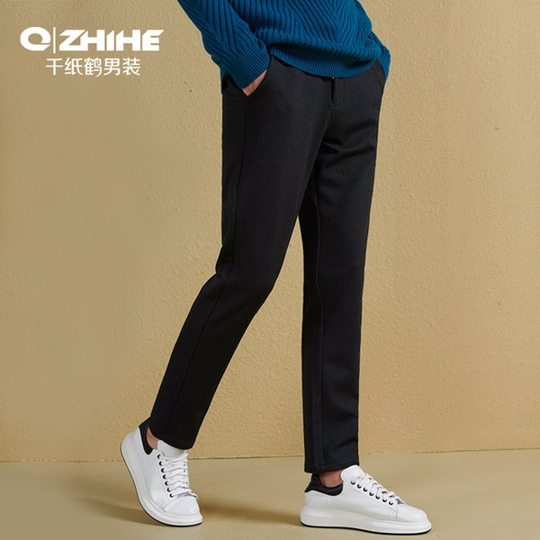 QZHIHE Men Winter Thicken Drawstring Joggers Pants Mid Elastic Full Length Suit Trousers Street Dancing Yoga Sports Pants